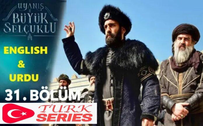 Uyanis Buyuk Selcuklu Episode 31 (Great Seljuks) English & Urdu Subtitles Watch Free