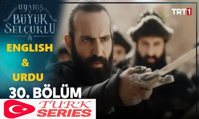 Uyanis Buyuk Selcuklu Episode 30 (Great Seljuks) English & Urdu Subtitles Watch Free